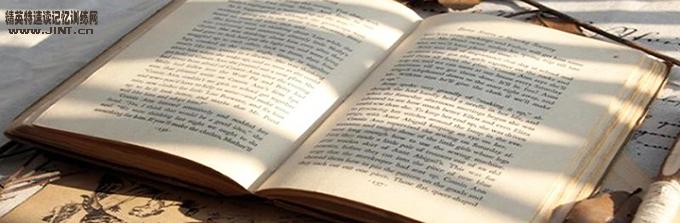 16个高效英文阅读技巧