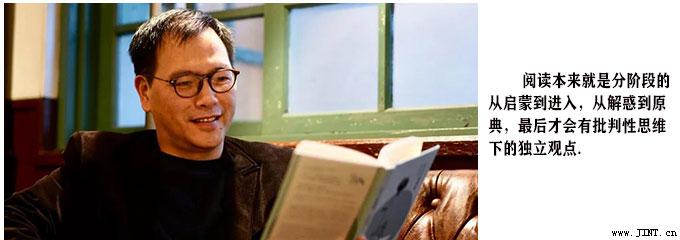 专访香港中文大学政治与行政系副教授周保松,关于如何阅读,启蒙教育等