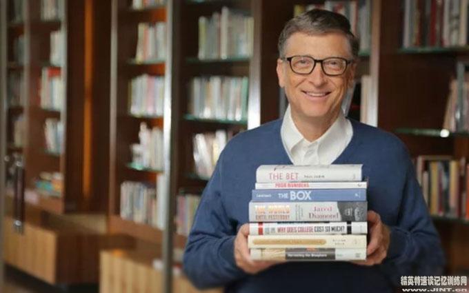 世界首富比尔.盖茨终生热爱读书,并有良好的阅读习惯