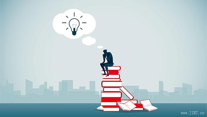 最高级的阅读需要批判性思维