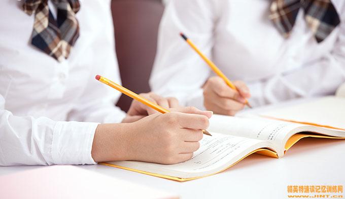 得好成绩的7种有效学习方法