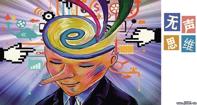 声思维运行的时候,并不是大脑完全无音的,它并不排斥发音。