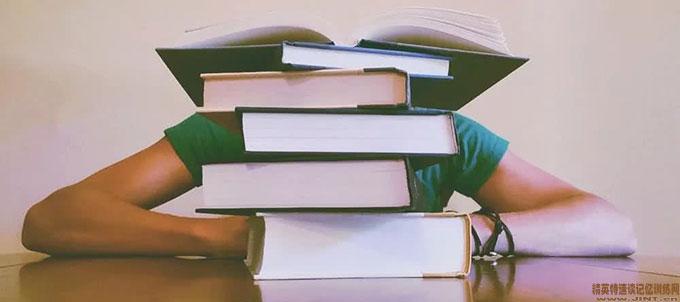 多阅读是提高信息获取能力的根本方法
