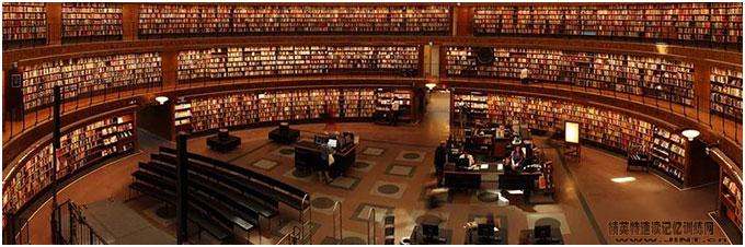 世界阅读日推荐一些给人以启迪和改变的书籍