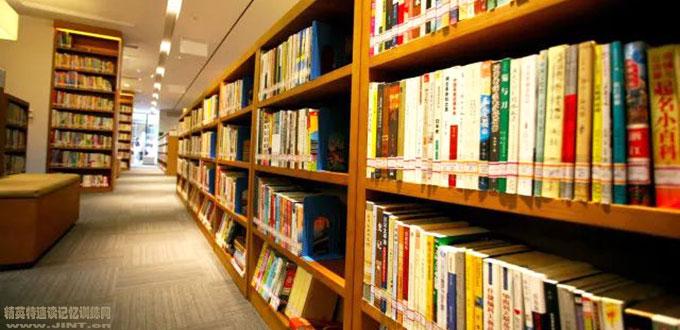 海量阅读是天赋的保障