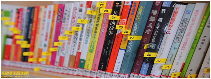 分析阅读的第一个规则£¬适用于所有的书籍£¬且特别适合用来阅读非小说£¬论说性的书¡£