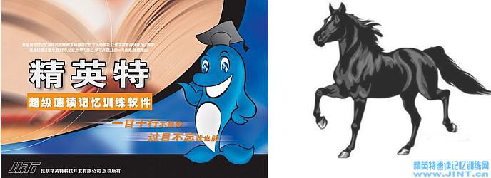 """""""精英特速讀""""是文化巨浪中的黑馬"""