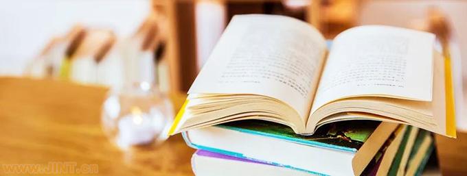 四種常見的高效閱讀理解記憶法