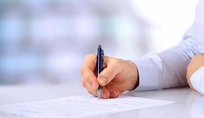 7条提高你写作水平的建议