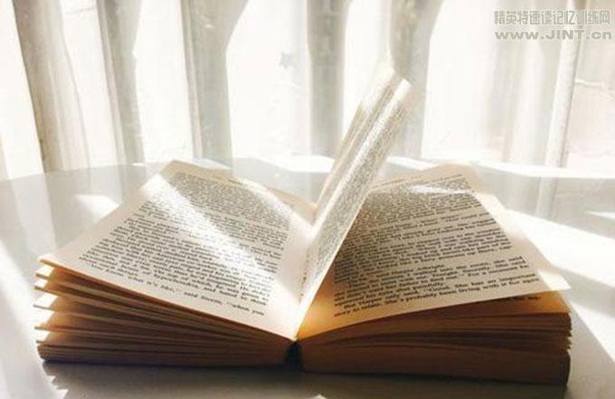 了解阅读相关的心理学知识,让你阅读的更好。