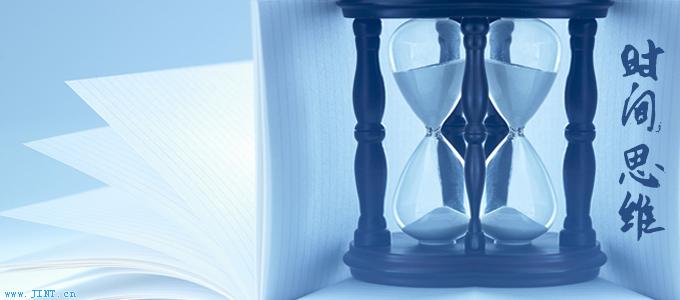 在在阅读的过程中,你善于去关注这些时间问题,会很容易提升阅读乐趣哦。
