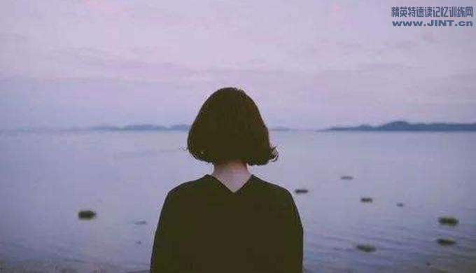 找到了自己喜欢、并且适合的生活和节奏,从此告别焦虑。