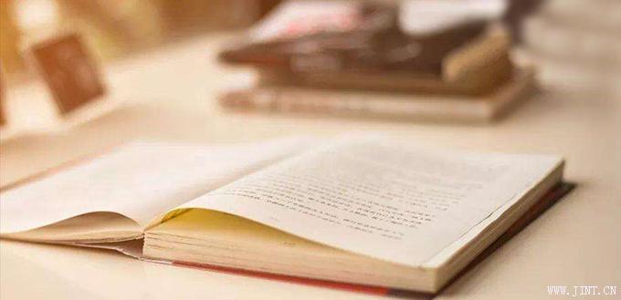 速讀和精讀是一雙翅膀,知識翱翔,缺一不可。