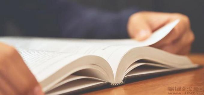 提升阅读速度要注意两方面,一是不能脱离实际;二是要循序渐进,不过于强迫自己。