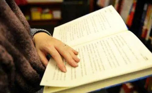 解决阅读时注意力不集中的一些方法
